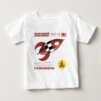 Retro Toy Rocket Advertisement Baby T-Shirt