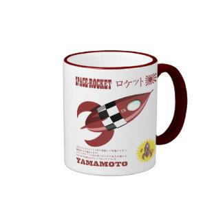 Retro Toy Rocket Advertisement Ringer Mug