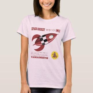 Retro Toy Rocket Advertisement T-Shirt