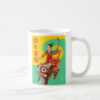 Retro Vintage Japanese Magazine Tiger Ride Coffee Mug