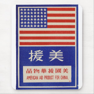 Retro Vintage Kitsch 40s U.S. Aid for China Label Mouse Pad