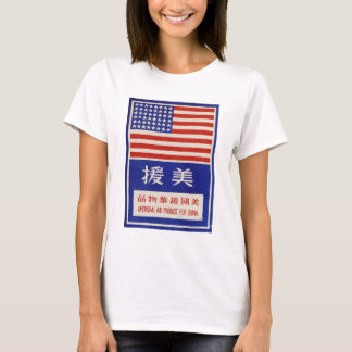 Retro Vintage Kitsch 40s U.S. Aid for China Label T-Shirt