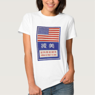 Retro Vintage Kitsch 40s U.S. Aid for China Label Tee Shirt