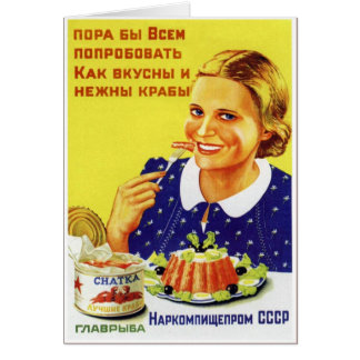 Retro Vintage Kitsch 50s USSR Soviet Chatka Crab Greeting Card