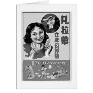 Retro Vintage Kitsch Chinese Headache Medicine Ad Card