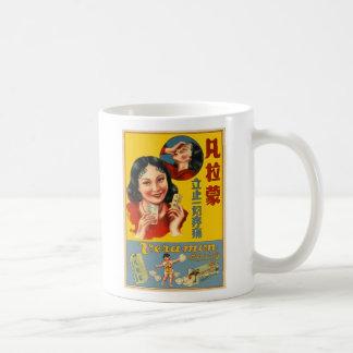 Retro Vintage Kitsch Chinese Headache Medicine Ad Coffee Mug