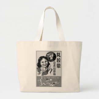Retro Vintage Kitsch Chinese Headache Medicine Ad Large Tote Bag