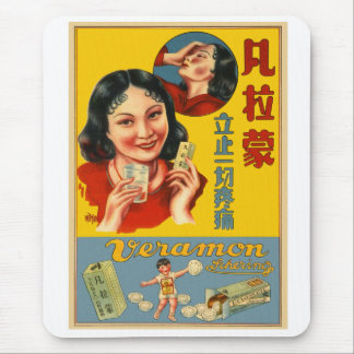 Retro Vintage Kitsch Chinese Headache Medicine Ad Mouse Pad