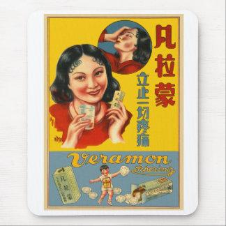 Retro Vintage Kitsch Chinese Headache Medicine Ad Mouse Pad
