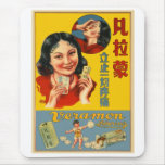 Retro Vintage Kitsch Chinese Headache Medicine Ad Mouse Pads