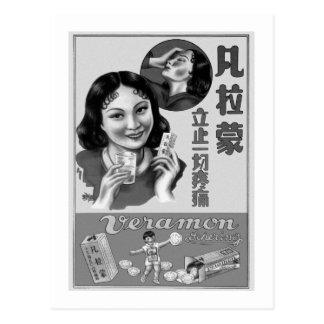Retro Vintage Kitsch Chinese Headache Medicine Ad Postcard