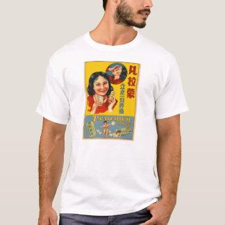 Retro Vintage Kitsch Chinese Headache Medicine Ad T-Shirt