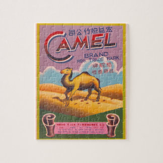 Retro Vintage Kitsch Firecracker Label Camel Jigsaw Puzzle