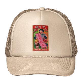 Retro Vintage Kitsch Firecracker Label Happy Kids Trucker Hat
