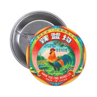 Retro Vintage Kitsch Firecracker Label Rooster Button