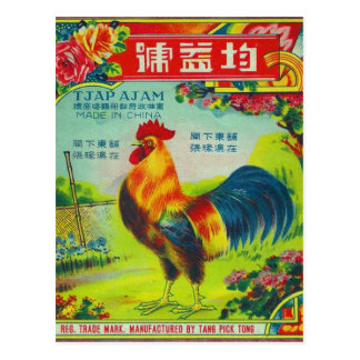 Retro Vintage Kitsch Firecracker Label Rooster Postcard
