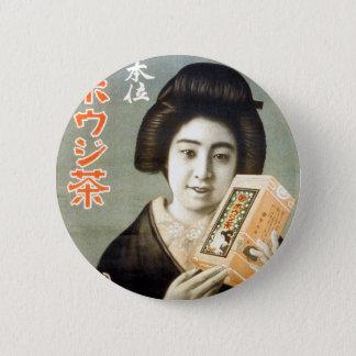 Retro Vintage Kitsch Japan Geisha Ad Art Button