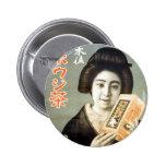 Retro Vintage Kitsch Japan Geisha Ad Art Pins