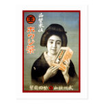 Retro Vintage Kitsch Japan Geisha Ad Art Post Card