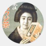 Retro Vintage Kitsch Japan Geisha Ad Art Stickers