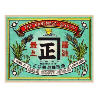 Retro Vintage Kitsch Japan Soy Sauce Kanemasa Postcard