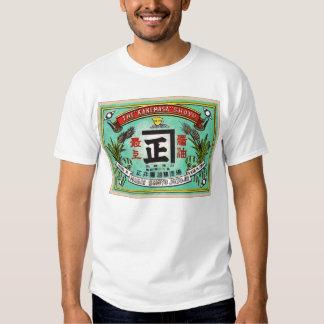 Retro Vintage Kitsch Japan Soy Sauce Kanemasa T Shirt