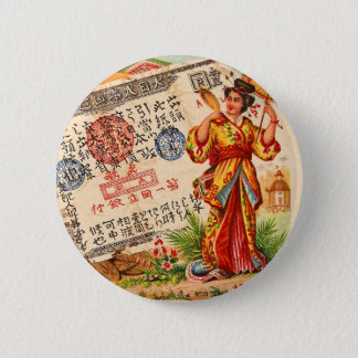 Retro Vintage Kitsch Made in Japan Japon Card Button