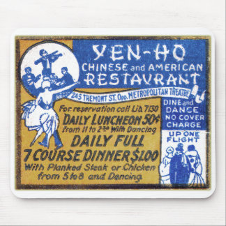 Retro Vintage Kitsch Matchbook Chinese Restaurant Mouse Pad