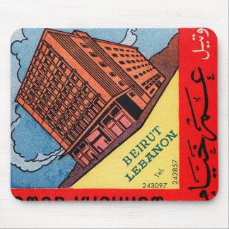 Retro Vintage Kitsch Omar Khayyam Hotel Beirut Mouse Pad