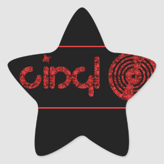 Retro Vinyl Logo - Black & Red Star Sticker