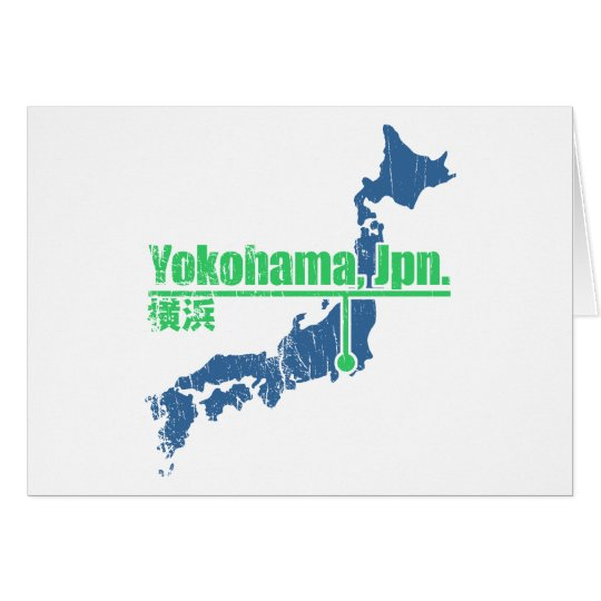 Retro Yokohama Card