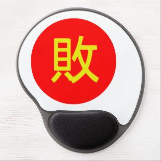 Retsupurae Mouse Pad (RPMP) Gel Mousepad