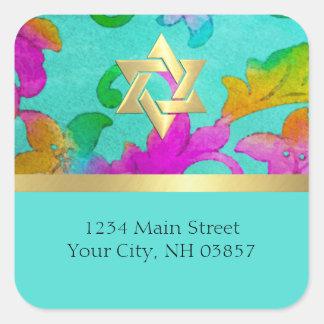 Return Address Aqua and Pink Watercolor Damask Square Sticker