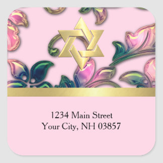 Return Address Elegant Pink Navy and Green Damask Square Sticker
