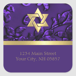 Return Address Purple Damask with Any Color Square Sticker