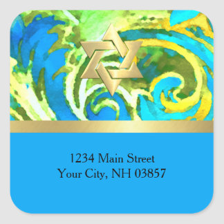 Return Address Turquoise Green Watercolor Damask Square Sticker