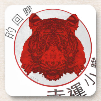 Return of The Lucky Tiger Drink Coaster