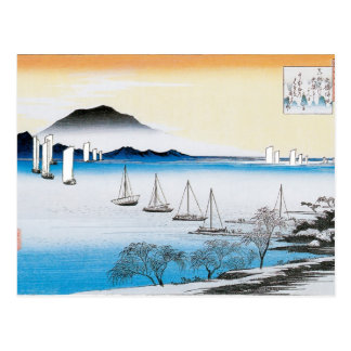 Returning Sails at Yabase, Japan circa 1834-1835 Postcard