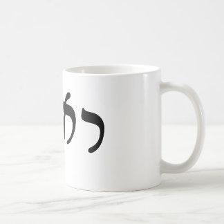Reuven, Reuben - Hebrew Rashi Script Coffee Mug
