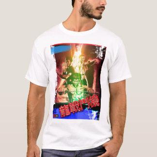 REVENGE MASTER KUNG FU T-Shirt