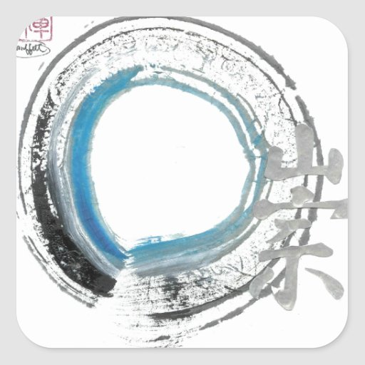 Reverencia del zen, Enso [azul, negro, tonos Pegatina Cuadrada