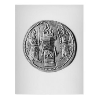 Reverse of a coin of Shapur II Postcard