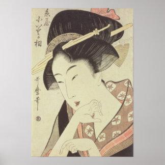 Reviente el retrato de la heroína Kioto del Itoya Poster