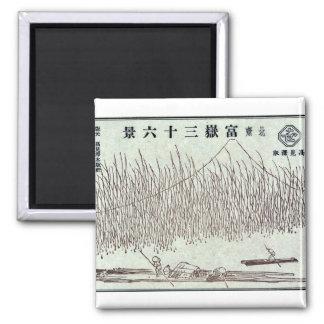 Revista ilustrada para las 36 opiniones de Hokusai Imanes De Nevera