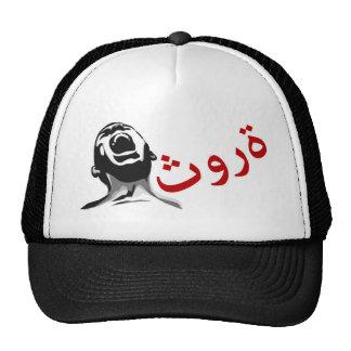 Revolución árabe gorro