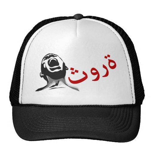 Revolución árabe gorros bordados