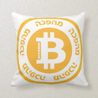 Revolución de Bitcoin (versión hebrea) Cojines