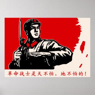 Revolución de China Póster