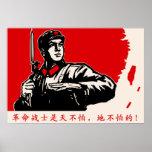 Revolución de China Posters