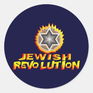 Revolución judía pegatina redonda